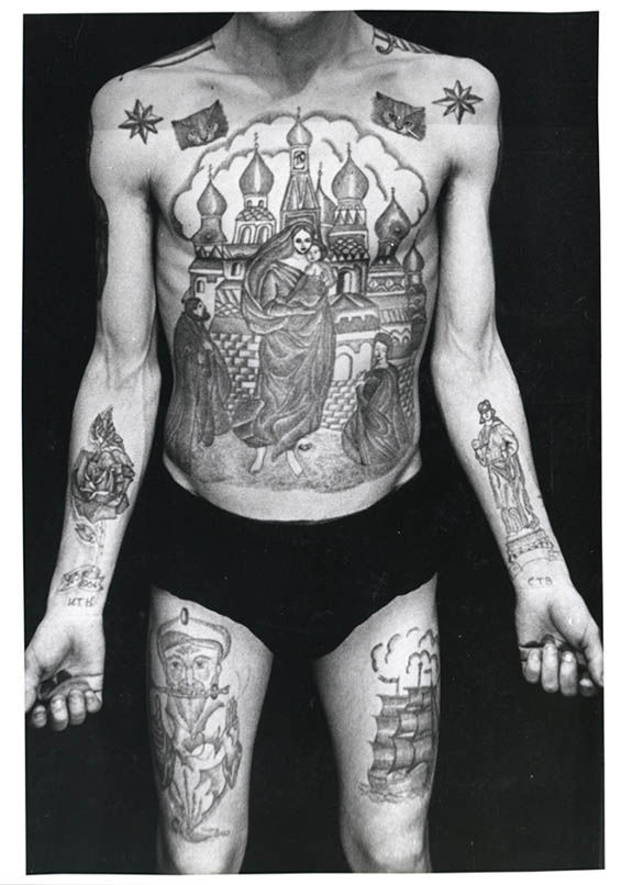 Vintage Coded Tattoo Photography
