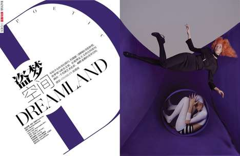 Purple Dreamland Editorials - The Harper's Bazaar China Issue Stars Alexandra Martynova