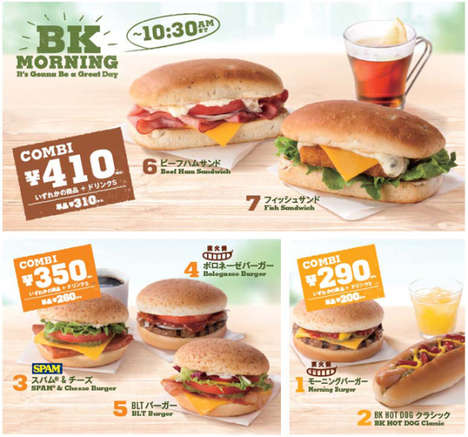 Unconventional Breakfast Burgers - You Can Now Enjoy a Spam & Cheese Burger King Breakfast in Japan