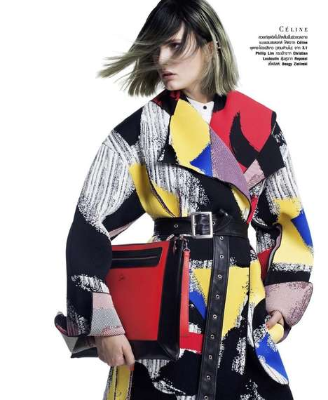 Boldly Patterned Editorials - The Harper
