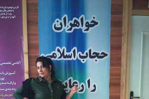 'Stealthy Freedom' Captures Iranian Women Posting Without Their Hijabs