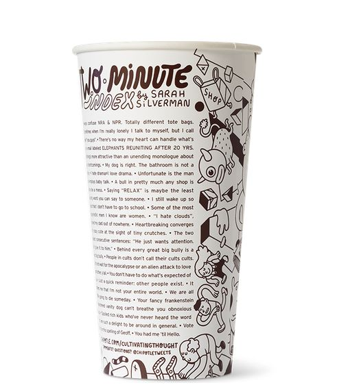 Literary Coffee Cups