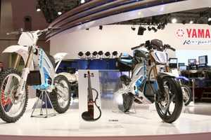 Yamaha's First Electric Motorbikes are Set for Launch