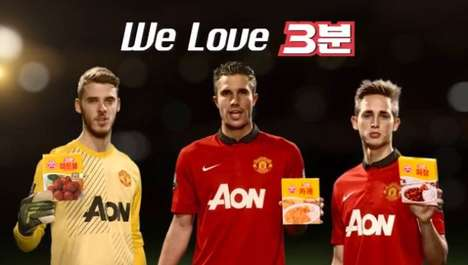 Epic Meatball Ads - This Ad Shows Manchester United Players Promoting