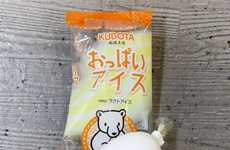 Busty Ice Cream Containers - This Kubota Foods Ice Cream Treat Comes in a Breast-Like Container