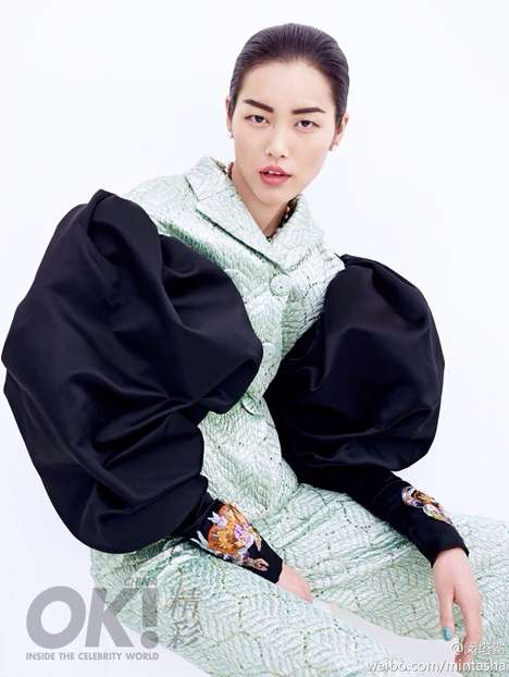 Oddly Proportioned Gown Editorials - The OK! China 2nd Anniversary Issue is Covered by Liu Wen