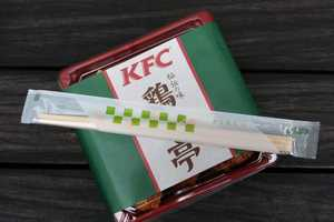 KFC Japan Now Serves Chicken-Filled Bento Boxes with Rice and Sides
