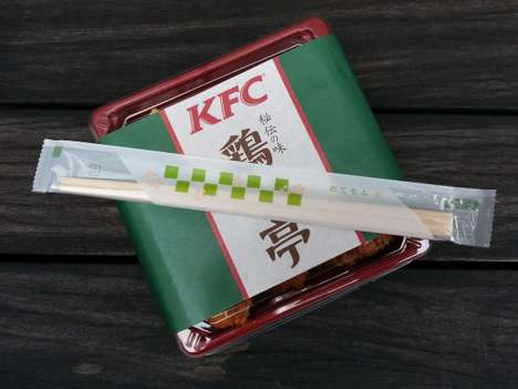 Fast Food Bento Boxes - KFC Japan Now Serves Chicken-Filled Bento Boxes with Rice and Sides