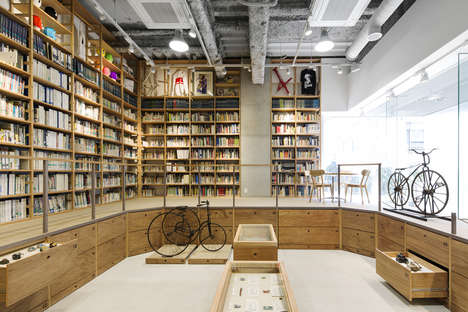 Celebratory Bike Centers - Tokyo's Bicycle Culture Center is Stunning and Welcoming