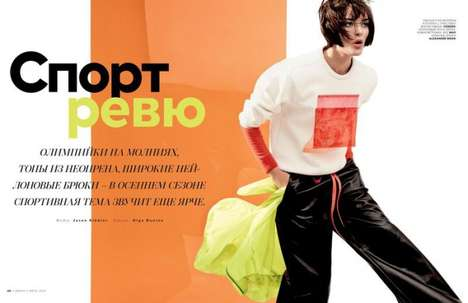 Colorblocked Sporty Editorials - The Vogue Russia July 2014 Cover Shoot Stars Sam Rollinson