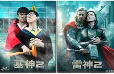 Film-Inspired Grad Photos - Chinese Students Recreate Famous Film Posters Honoring Graduation Season
