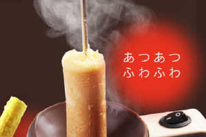 Roky is a Handy Device for Making Pancakes on a Stick