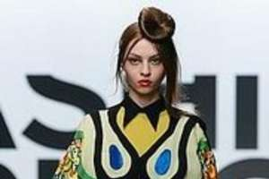 Runway Fashions Use Optical Illusions to Boost Bosoms