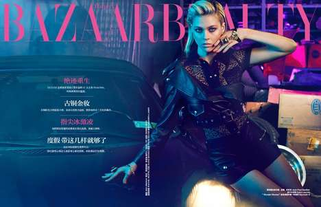 Gritty Glam Editorials - The Harper's Bazaar China