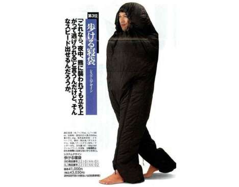 Leggy Sleeping Bags - The Walking Sleeping Bag is Ideal for Those Prone to Sleepwalking