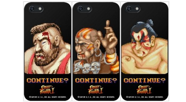 Pixelated Fighter Cases