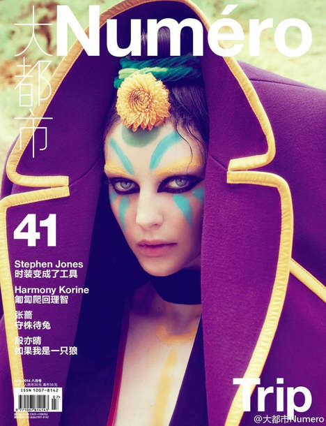 Intergalactic Tribalism Covers - Numero China's Latest Issue Features Top Model Auguste Abeliunaite