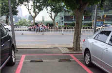 Female-Only Parking Sports - China's World Metropolis Center Has Designated Parking Spots for Women