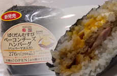 Cheeseburger Rice Balls - This Japanese Onigiri Rice Ball Contains the Contents of a Burger