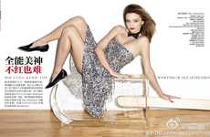 Miranda Kerr's Harper Bazaar Shoot is Ultra Glam