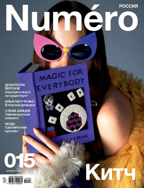 Whimsical Couture Covers - Numero Russia