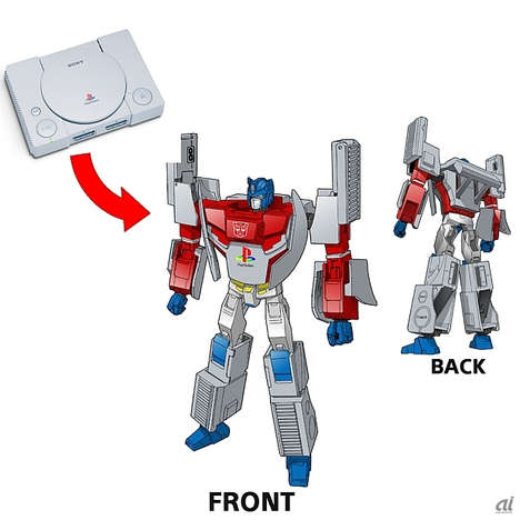 Transformative Gaming Toys - TakaraTomy