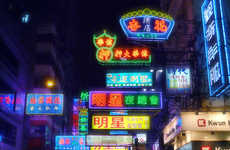 Nostalgic Neon Sign Installations - M+ in Hong Kong Pays Tribute to This Well-Known Urban Staple