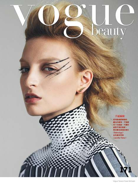 Experimental Eye Makeup Editorials - Rose Smith Boasts Bold Brows in Vogue Taiwan
