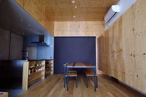 The House in Asahiku's Black Exterior is Misleading