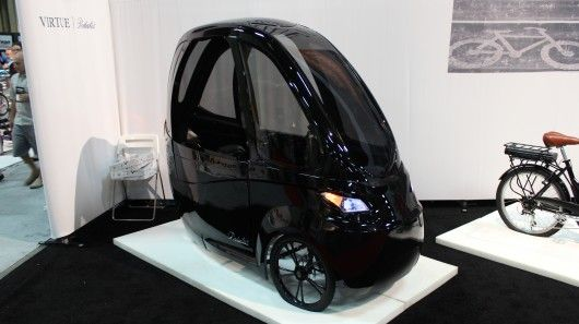 Compact Electric Trikes