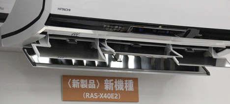 Camera-Packing Air Conditioners - These Hitachi X-Series Air Conditioners Have Cameras and Sensors