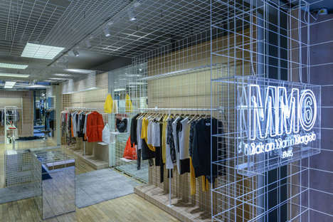 Futuristic Apparel Stores - This MM6 Boutique Features Minimalist Grids and Lines