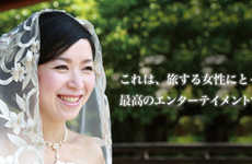 Solo Wedding Services - Cerca Travel's Solo Wedding Package Helps Women Become a Bride for a Day