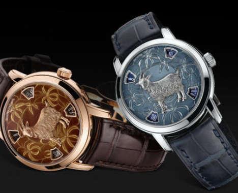 Luxurious Zodiac Timepieces
