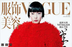 Wearable Art Covers - Vogue China's December Issue Boasts Avant Garde Fashions