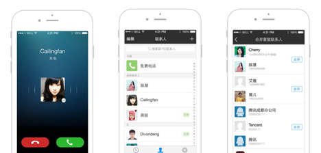 Standalone Free Calling Apps - WeChat's VoIP Apps Let You Make Free Calls Using the Internet