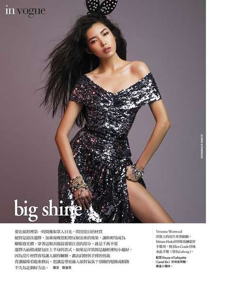 Holiday Party Editorials - The Vogue Taiwan December 2014 Dennis Fei Photoshoot is Celebratory
