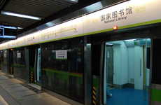 QR-Accessible Subway Libraries - Beijing's Underground Library Lets You Scan Codes to Read eBooks