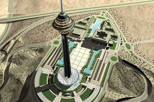 The New Milad Tower in Tehran