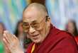 10 Buddhavations to Honor the Dalai Lama