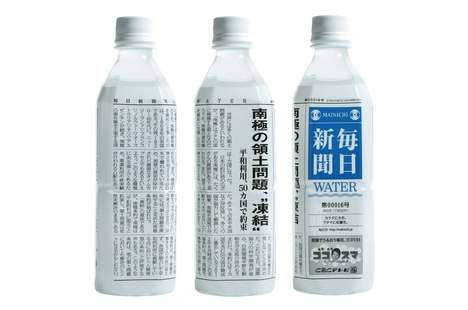 Newspaper Water Bottles - These Unique Water Bottle Labels Are Printed with the Day's News