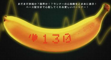 Fitness-Tracking Bananas - Dole Japan's Race-Monitoring Edible Wearable Stunt is Very Unusual