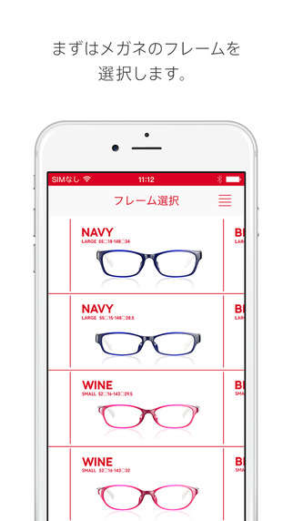 Artful Eyewear Apps - The JINS Paint App Helps Users Design Custom Eyewear