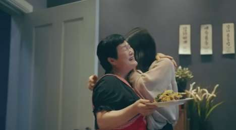 Homecooked Meal Campaigns - AIA Korea Had Moms Make Familar Dinners for Their Unsuspecting Children