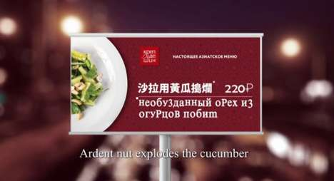 Bizarre Translation Campaigns - Crepe de Chine Intentionally Creates Bad Translations for its Menu
