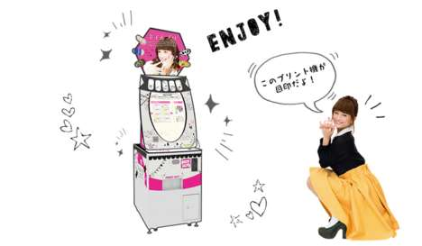 Custom Manicure Kiosks - Purikura's Photo Booths Let You Create Your Own Nail Art Stickers