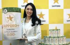 Mock Beer Beverages - Sapporo+ is a Non-Alcoholic Drink That Tastes Like Beer