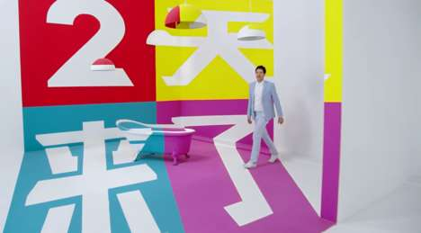 Illusory Furniture Commercials - OK Go's Red Star Macalline Ad Captivates with Visual Trickery