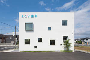 This Japanese Dental Clinic Boasts a State-of-the-Art Minimal Design
