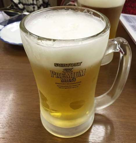 Beauty-Enhancing Beer - The 'Precious' Beer From Japan Boasts Skin-Improving Benefits